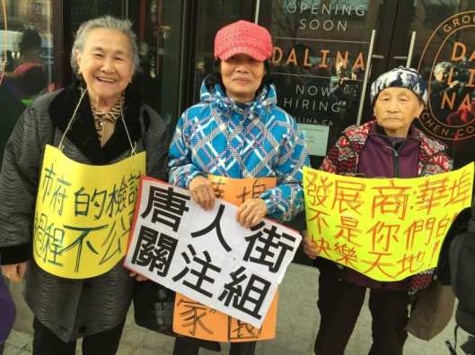 nov-21-2016-mrs-kong-mrs-luu-and-ms-chan-protest-van