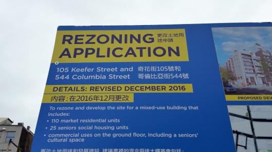 105_keefer_rezoning